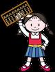 平藤そろばん・あんざん教室(公式ホームページ) 天童・山形で3教室