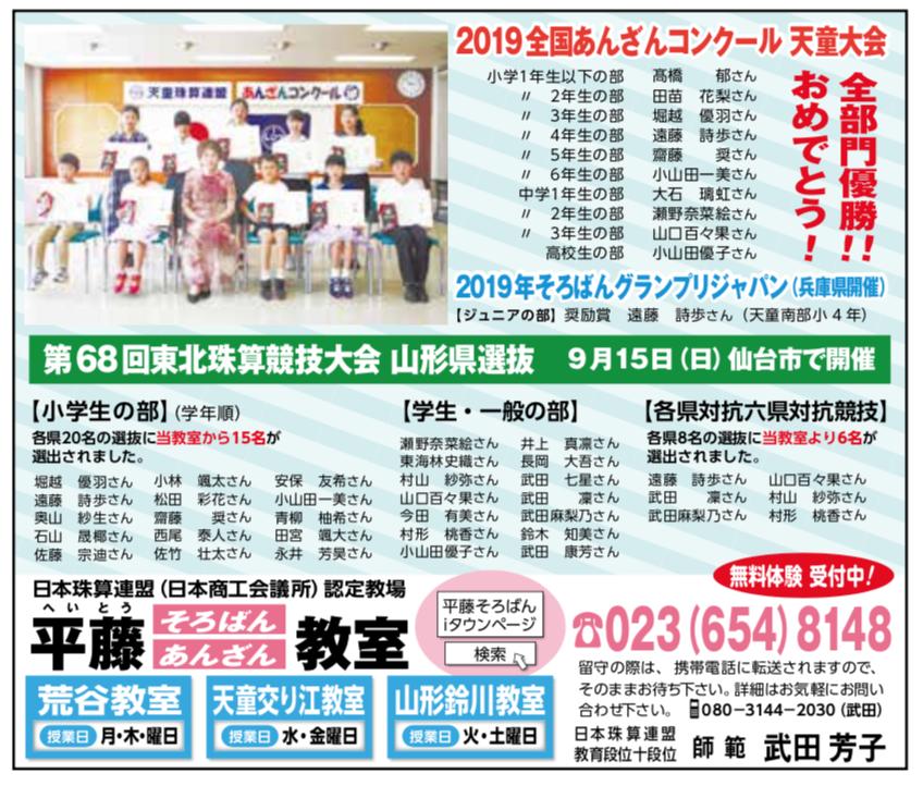 スクリーンショット 2019-09-08 13.32.41